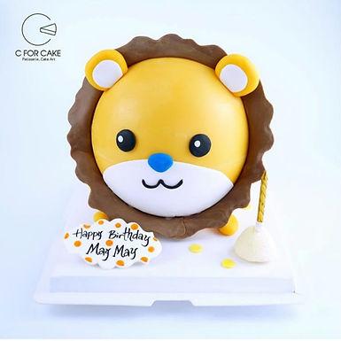 lion 獅子 扑爆蛋糕