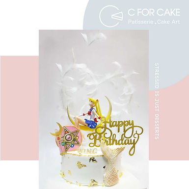 Sailor Moon 蛋糕