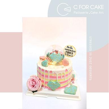 馬卡龍水晶球蛋糕。特大