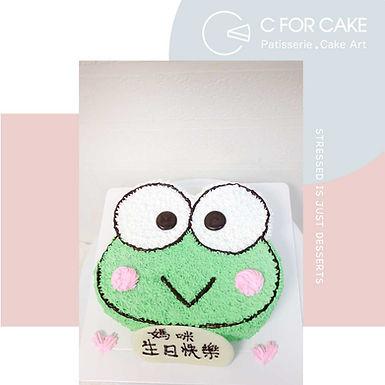 Keroppi 吱花蛋糕