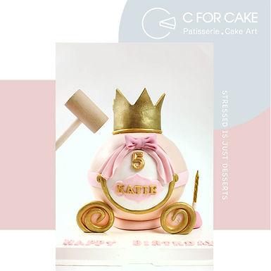 金皇冠南瓜車 扑爆蛋糕