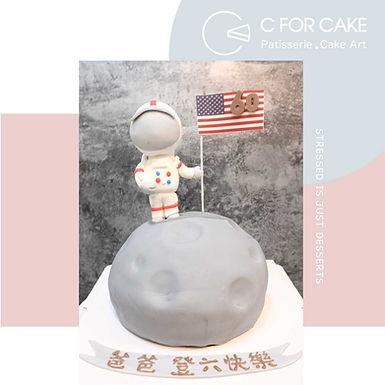 """登""""陸"""" 月球 牛油蛋糕 。大壽"""