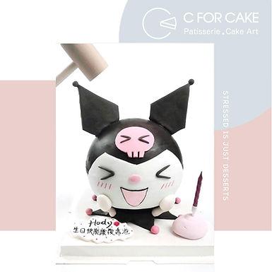 Kuromi 扑爆蛋糕