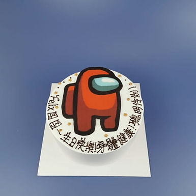 Among Us 數碼打印平面Cream Cake