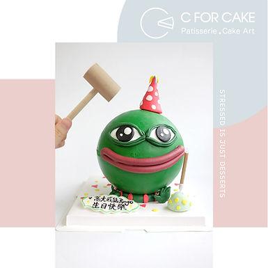 PEPE BDAY 扑爆蛋糕