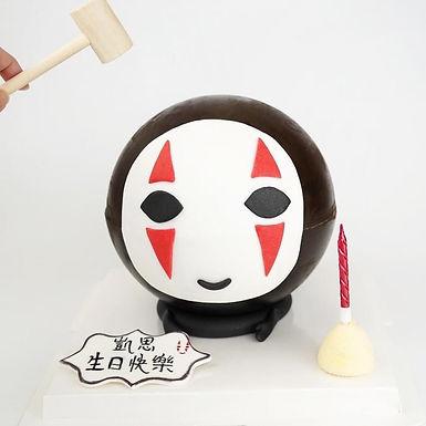 無面男 扑爆蛋糕