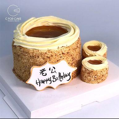 傳統 黃梅花籃蛋糕