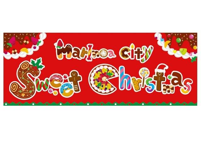 マリノアシティ「Sweet Christmas」