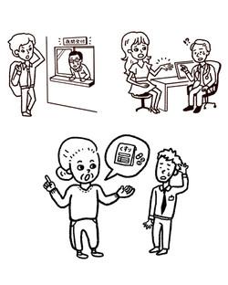 高知 救急医療新聞広告
