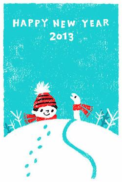 キラリ☆と輝くおしゃれな年賀状2013