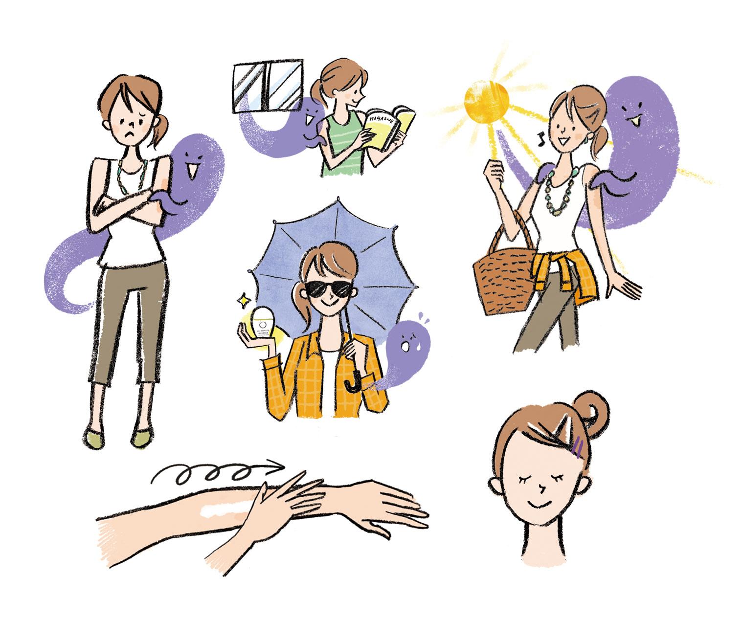 通販カタログ-記事カット