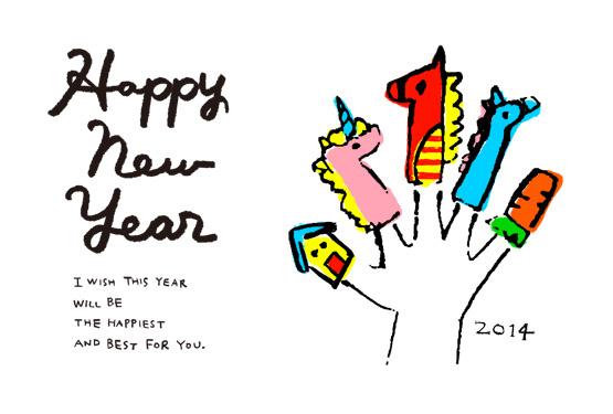 キラリ☆と輝くおしゃれな年賀状2014