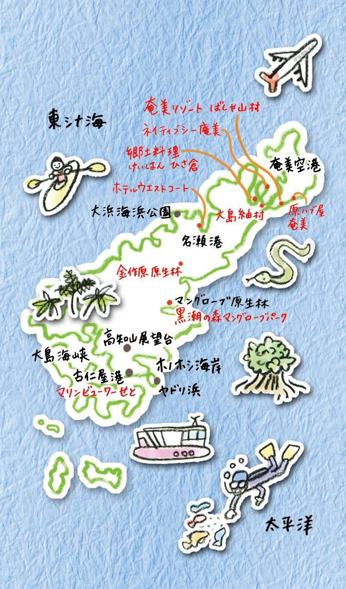 奄美イラストマップ