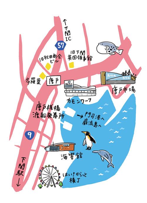 唐戸イラストマップ