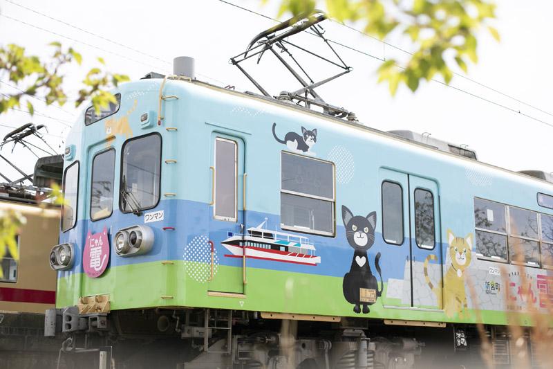 「にゃん電」猫イラスト