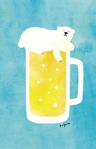 しろくまのビール