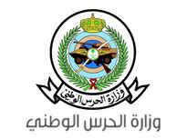 SANG - KSA