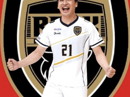 【ボルクバレット北九州】2021-2022 選手コメント紹介