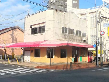 仲介実績のご紹介~中川町案件Ver.2~