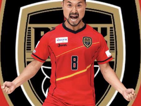 【ボルクバレット北九州】2021-2022選手コメント紹介