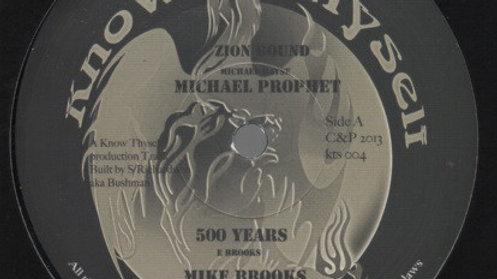 Michael Prophet–Zion Bound