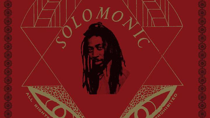 Bunny Wailer–Solomonic Singles 1: Tread Along 1969-1976 (2xLP)
