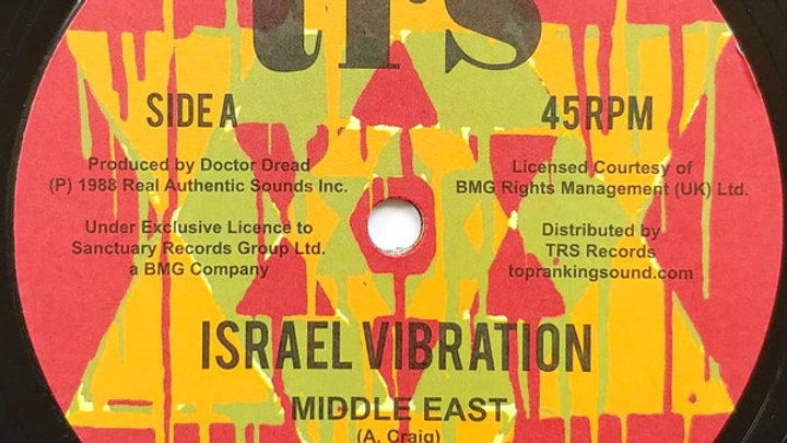 Middle East / Greedy Dog - Israel Vibration