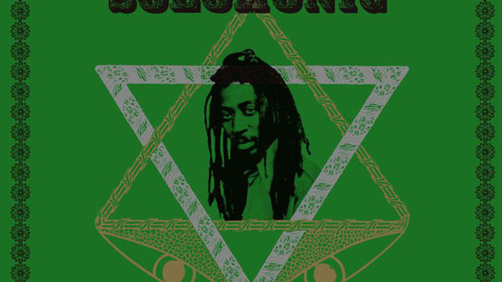 Bunny Wailer–Solomonic Singles 2: Rise & Shine 1977-1986 (2xLP)