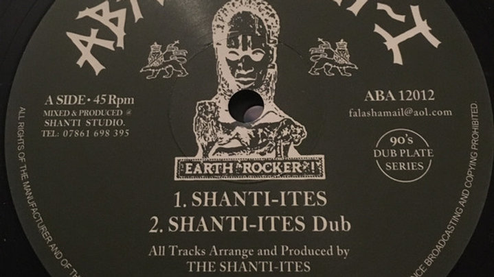 Shanti Ites / Groundation Rock - The Shanti-Ites