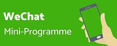 WeChat-Mini-Programme_edited.jpg