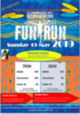 2019_Flyer_full.png