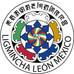 TEXTO PARA LA COMUNIDAD BUDISTA DE MEXICO