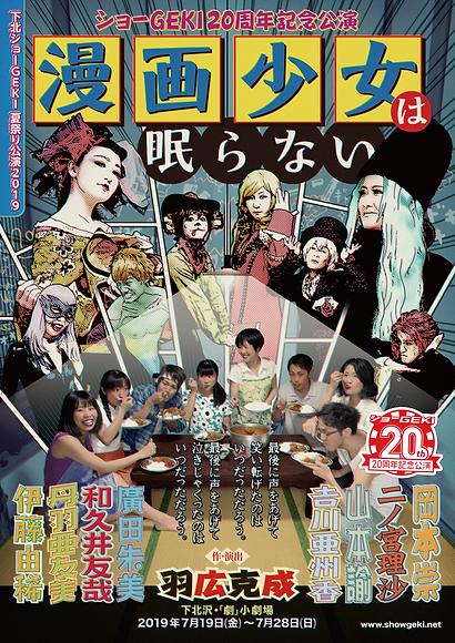 manga_omote_fix(2).png