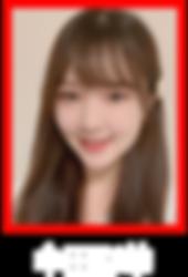 member12.png