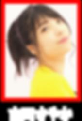 member2.png