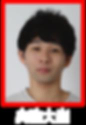 member7.png