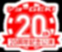 20周年ロゴ年.png