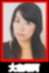 member4.png