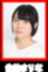 member14.png