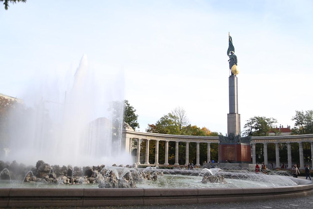 Fountain at Hochstrahlbrunnen