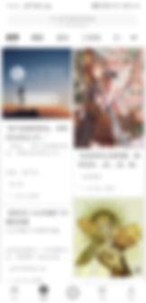 Screenshot_20191213_082940_com.lofter.an