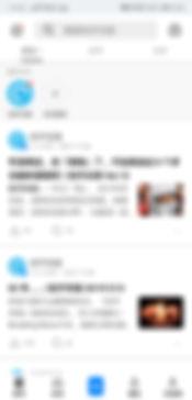 Screenshot_20191213_083025_com.zhihu.and