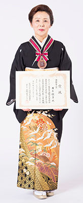 礼装_井上.jpg