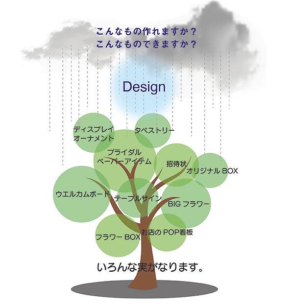 0009_web.jpg