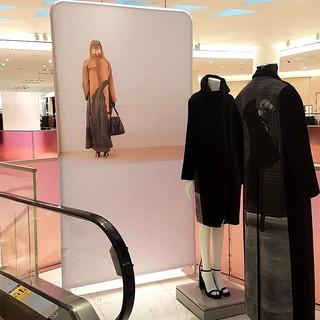 Clothing Retailer