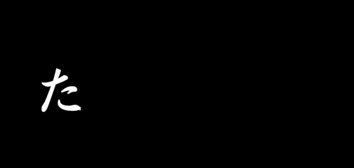 ロゴ大.png