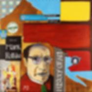 7. Mark Rothko