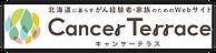 リンク用ロゴ.png