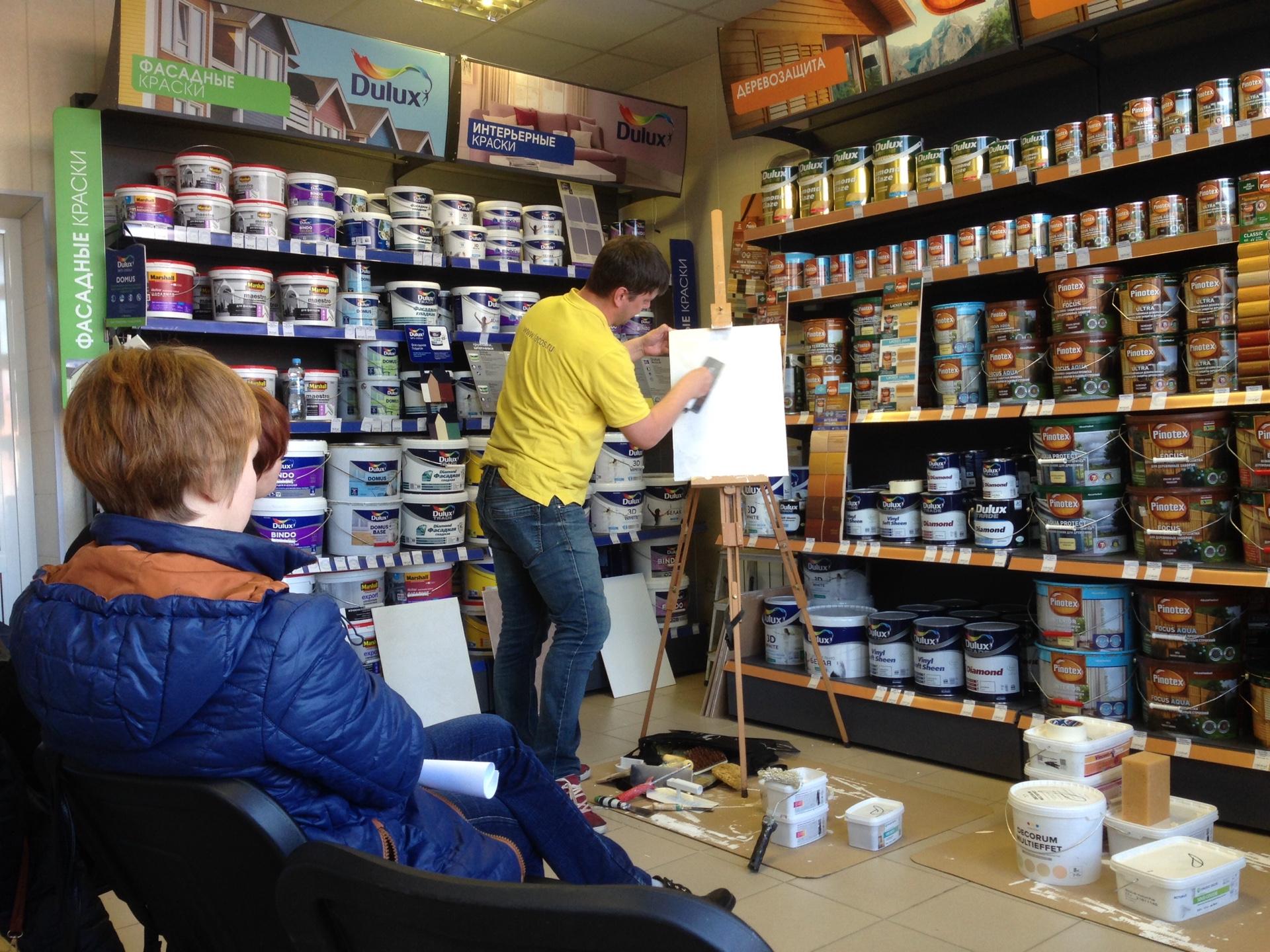 Обучение по лакам и краскам