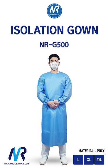 사본 -NR-G500(인증마크없음).jpg